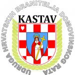GRB KASTAV